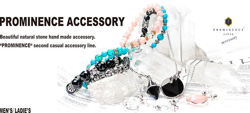 PROMINENCE ACCESSORY