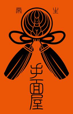 TEOMOYA